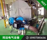 新乡锅炉低氮改造