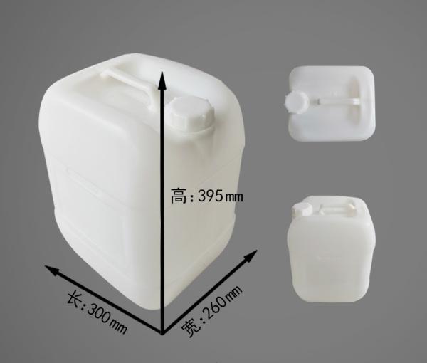 23升塑料桶(SD型)