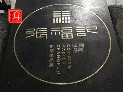 特殊雷火竞技app