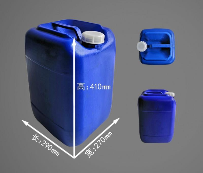 25升塑料桶(ZD-宽U型槽)