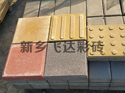 绿化植草彩砖