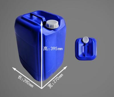 25升塑料桶(ZD型 加强筋)
