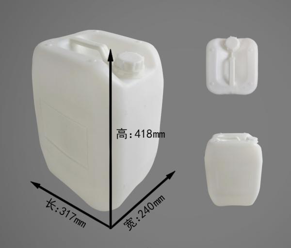 25升塑料桶(ZD-HZ型)