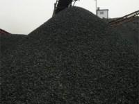 中煤(配煤)