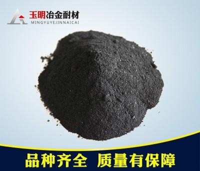 煉鋼用碳粉