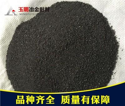 煉鋼增碳劑