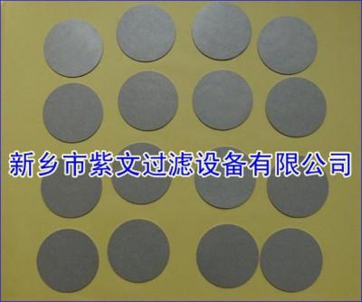 不锈钢金属粉末滤片