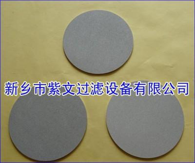 金屬粉末濾片