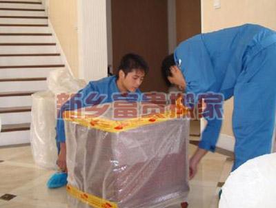 企业搬家物品打包