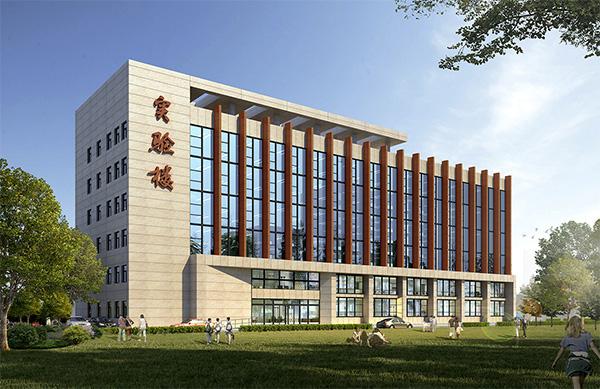 河南大學國家重點實驗室