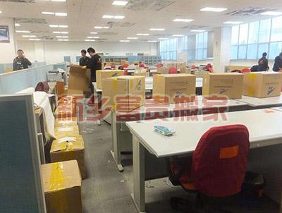 企业单位搬迁物品打包