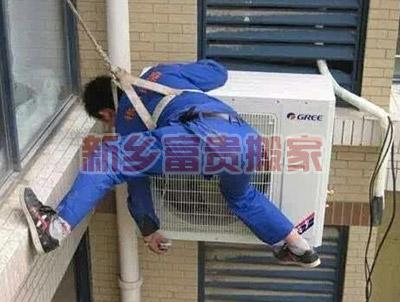 新乡空调拆装