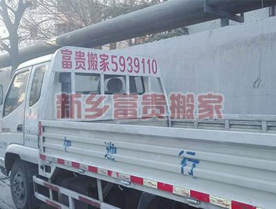 富贵搬家公司设备搬运