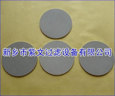 鈦粉末濾片
