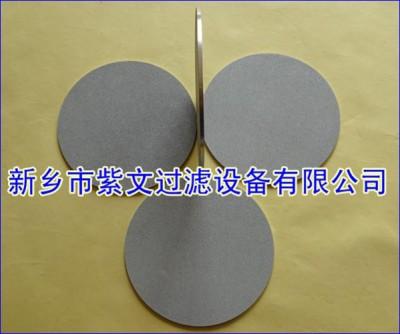不銹鋼燒結粉末濾片
