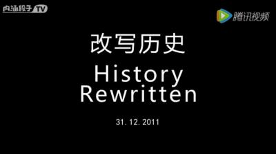 新萄京3730com-改写历史(T30酒店)