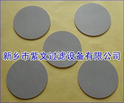不銹鋼燒結金屬粉末濾片