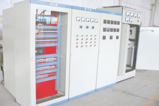 自动化生产控制中心