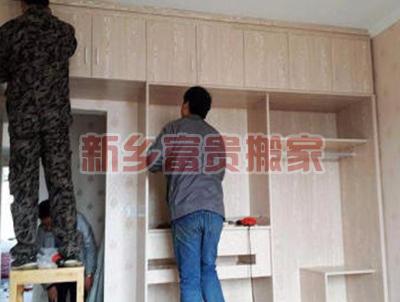 企业单位柜子安装