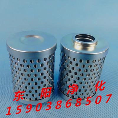 磨床滤芯 HX-10×10Q