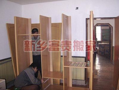 如何组装实木家具
