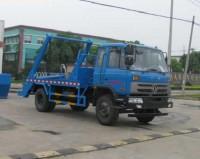 东风145摆臂式垃圾车