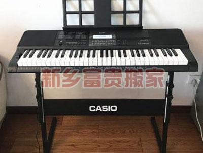 新乡电子钢琴搬运