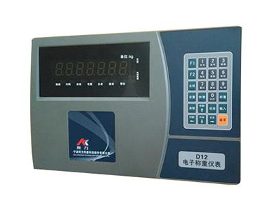 数字电力仪表