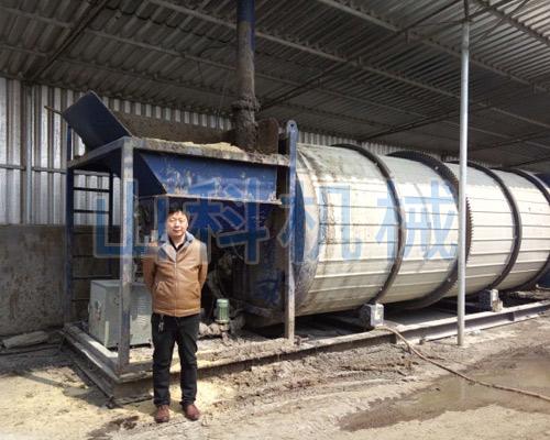 臥式發酵設備