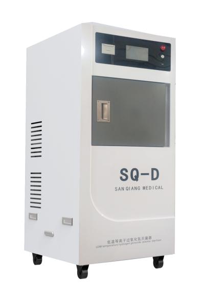 低温等离子过氧化氢灭菌器(普通型)