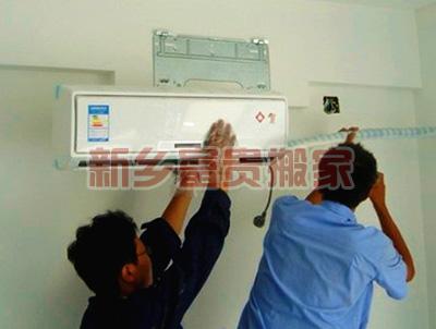 新乡壁挂式空调移机