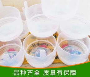 桶装水聪明盖