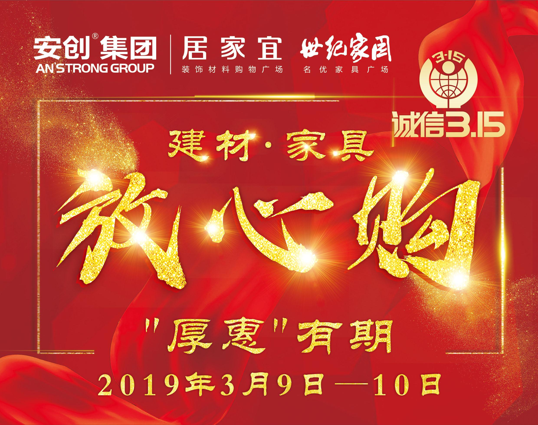 _20190214100952_看图王.jpg