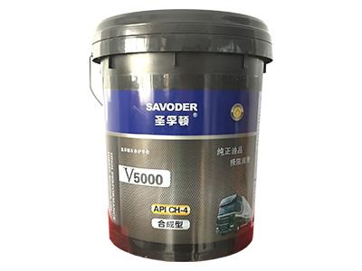 中桶V5000