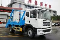东风D9摆臂式垃圾车
