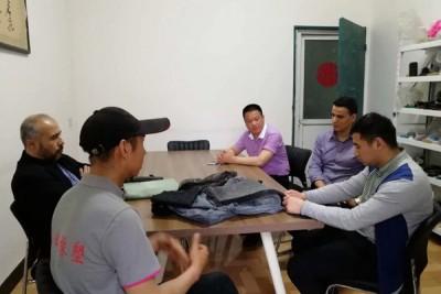 国外客户洽谈合作