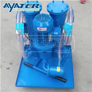 SY-A40便移式滤油机