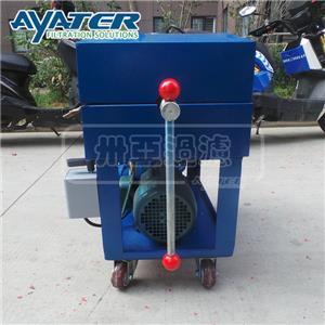 LY-150板框滤油机