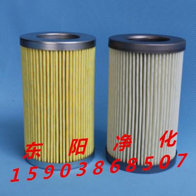 比泽尔外置油滤芯362201-06