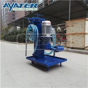 SY-A100便移式滤油机