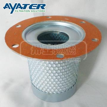 Abac油气分离器