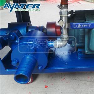 LY-100板框滤油机