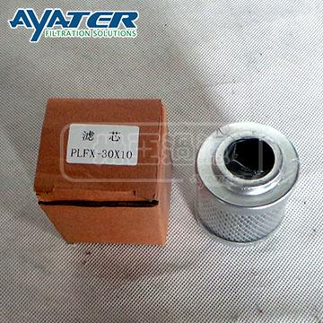 PLF0060D10BNHC管路过滤器
