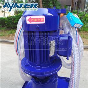 GLYC-32机油滤油机