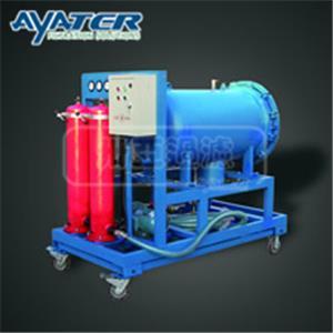 SYJ-25聚结脱水型滤油机
