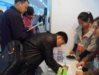 """我公司参展""""中国新乡第三届过滤与分离产业博览会"""""""