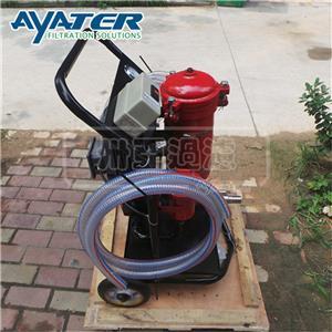 GLYC-50润滑油滤油机