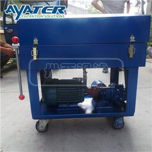 LY-300板框滤油机