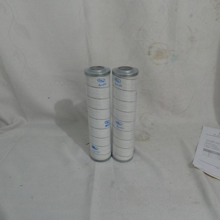 HC9725 9730 9735系列Pall颇尔滤芯