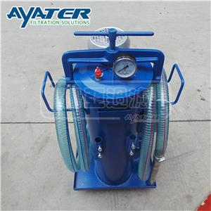 GLYC-25润滑油滤油机